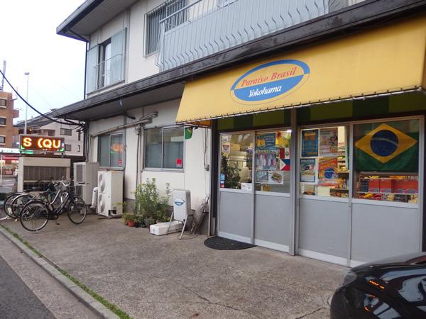 このお店を見た時、開店していることの嬉しさに笑ってしまった。本当にやっていて良かった。