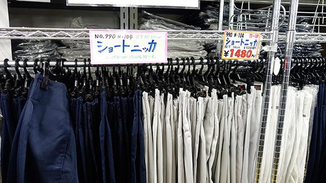 インドア派には縁遠い作業着屋で普段着を探します