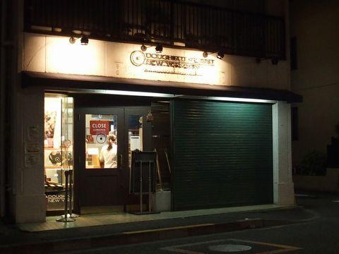 開店10分前にお店に明かりが灯りました。