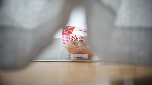 めくれるたびちらりと見えるパン。