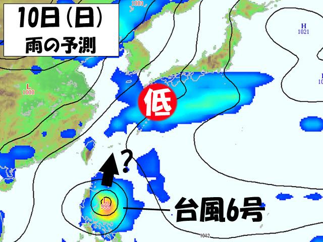 台風が日本へ近づいてしまうと、雨の降り方が強まりやすくなる。