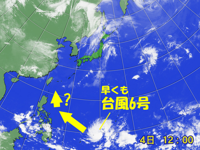 台風6号が発生。来週にかけて北上も?ザワザワしそう。