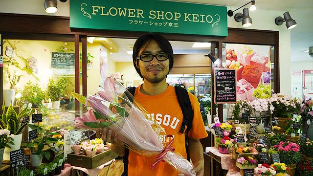 花束を購入!