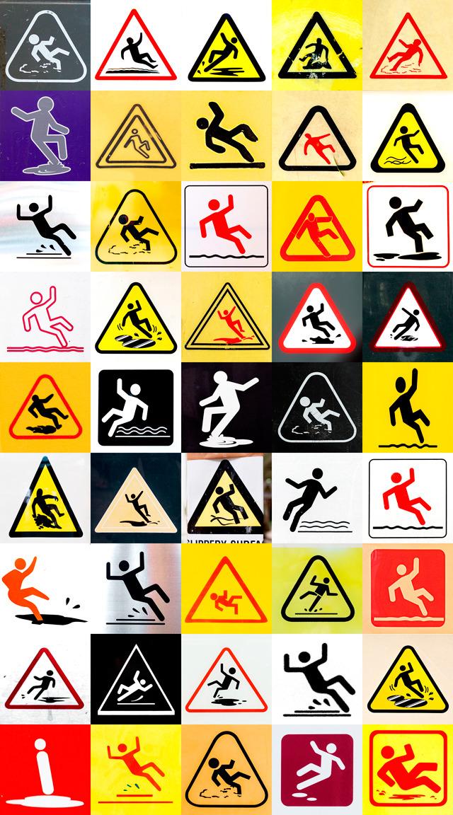 「小心地滑」の「滑りやさん」たち