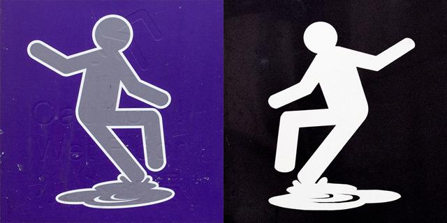 ちょっとおしゃれな施設によくいるのがこのダンシング系滑りやさん。