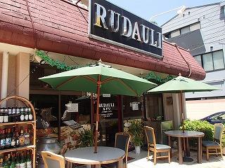 980円でランチバイキングをやってる草加のインド料理店「ルドリ」