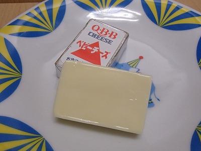 むきベビーチーズのベビーチーズ添え