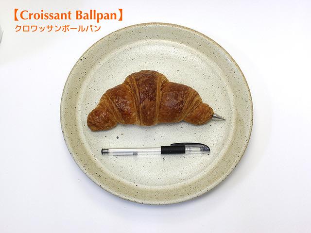 フランスが生んだ高性能ボールパン。