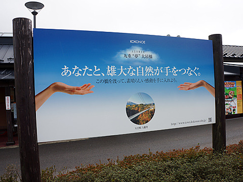 エネルギー系の会社の広告みたいだ。