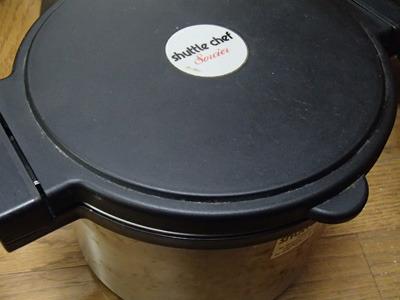 低温のオーブンに入れたり、炊飯器の保温機能を使ったりしても温度を80度程度に保つことは可能。IHコンロでも出来るようです。