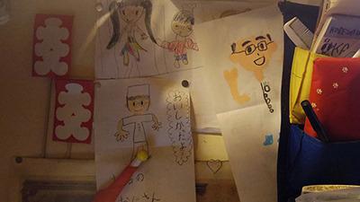 常連さんのお子さんが描いた是澤さん。愛されてるんだなぁ。