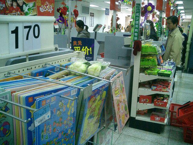 スーパーの出口で不要なものを放置する習慣は少なくなった…かな?