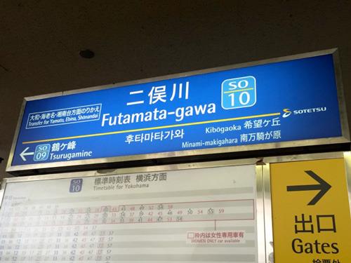 最寄り駅は相鉄線・二俣川駅