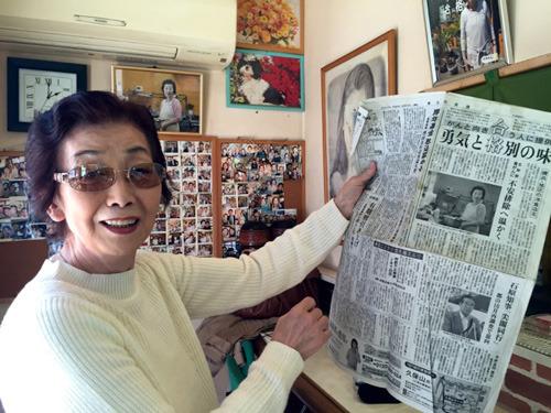 大切に育てて来た自慢の店は、神奈川新聞の記事にもなったのだとか