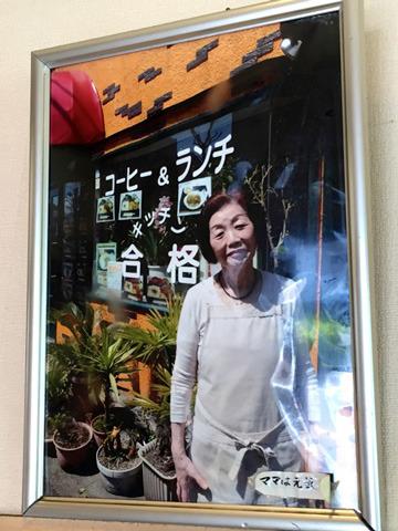 壁に飾られた靖子さんの写真には「ママは元気です」の文字