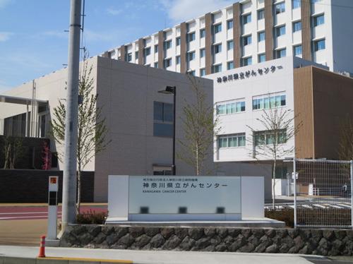 免許試験場の駐車場があった場所には、がんセンターが建っている