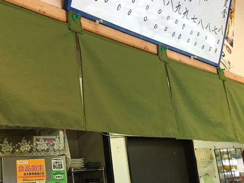 暖簾は居酒屋の雰囲気作りのためにと、広島の妹が作ってくれたのだとか