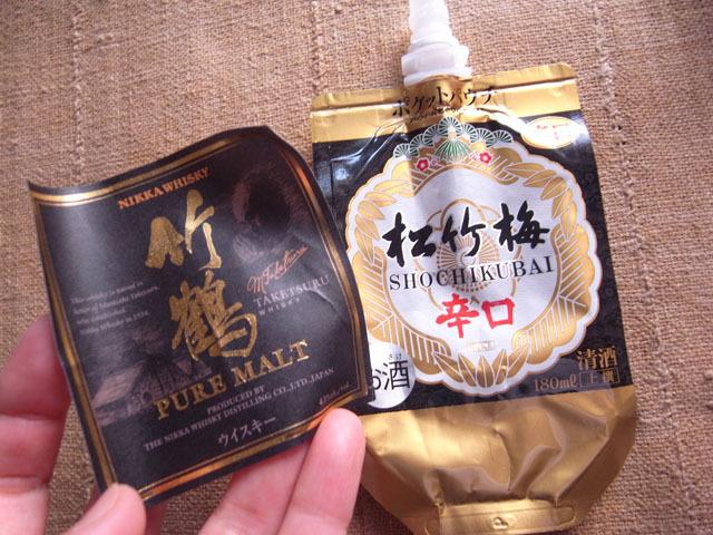 ゼリー飲料で見るパウチパック入り日本酒を発見。試したところワイン、ウイスキーにもぴったり。サングリアはゼリー状でも。ゴミも減るしこれはいいぞ!(古賀)