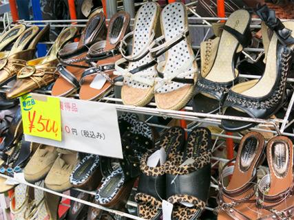 女性もののサンダル500円!