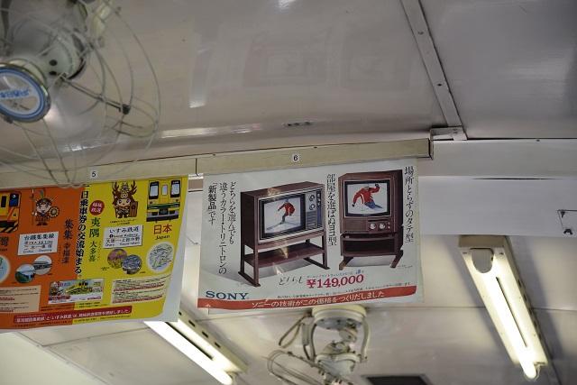 たとえば、国鉄時代の中吊り広告で昭和レトロを演出