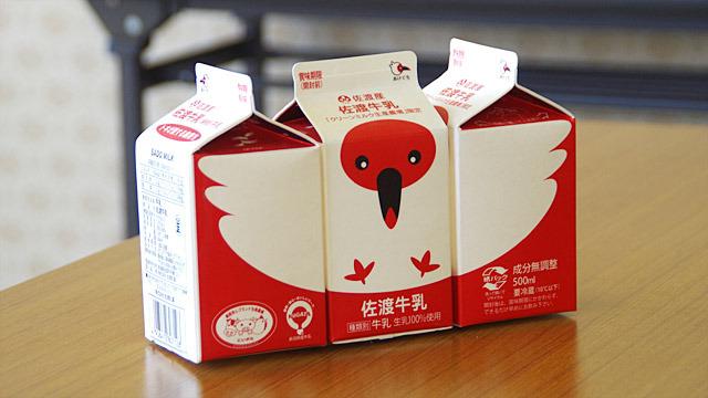 パッケージがかわいいと評判の佐渡牛乳ですが、その中身についても知ってください。