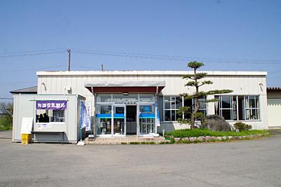 牛乳やアイスが買える直売所が、5月1日にできたそうです。