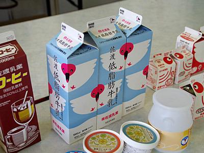 低脂肪牛乳も甘みがあっておいしいよ。