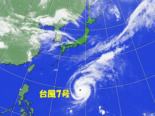 18日(月)の雲の様子。台風7号のコースで、今後の天気が決まってくる。