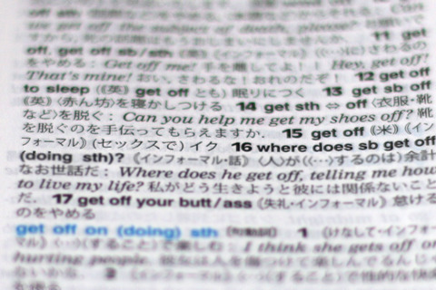ロングマン英和辞典get offの項より
