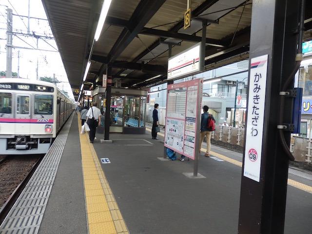新宿駅から京王線で14分