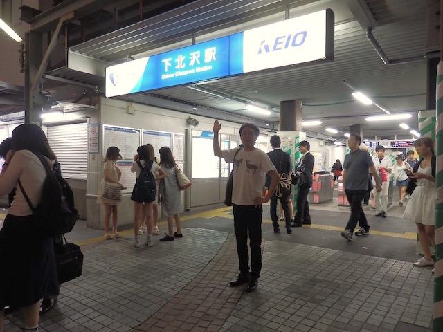 2013年に地下化した下北沢駅