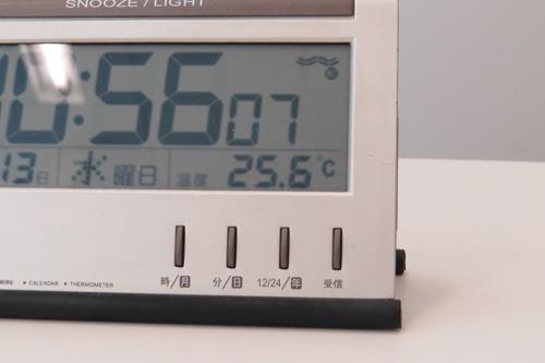 会場の温度はずっと25℃にたもたれていました