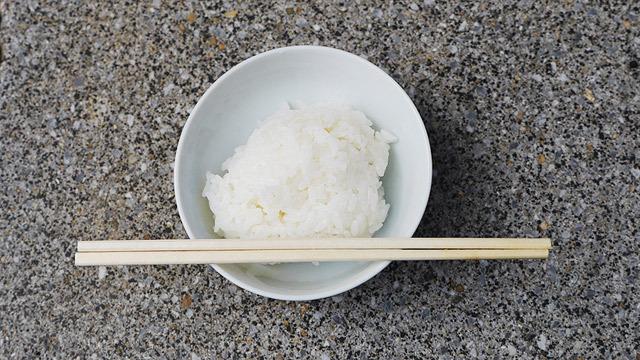 では、お米はどうだろうか?