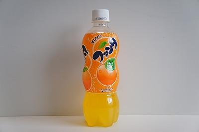 果実色飲料です