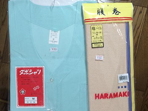 寅さんっぽい襟のないシャツなんていうんだろう?と思ってワークウェアと祭り用品が並ぶ店にいったら売ってた。ダボシャツ。フォントがいい。腹巻きもローマ字がキュートだ