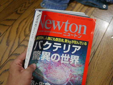 たとえばわが家にあったニュートンの特集も香具師の口上で紹介できるんじゃないだろうか