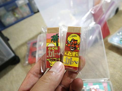 ジャワとインドで香りに差があるんだろうか。