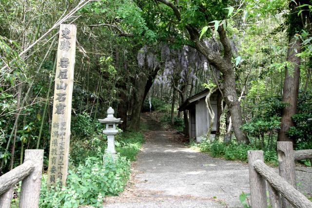 竹が生い茂る小路を進んでいくと――