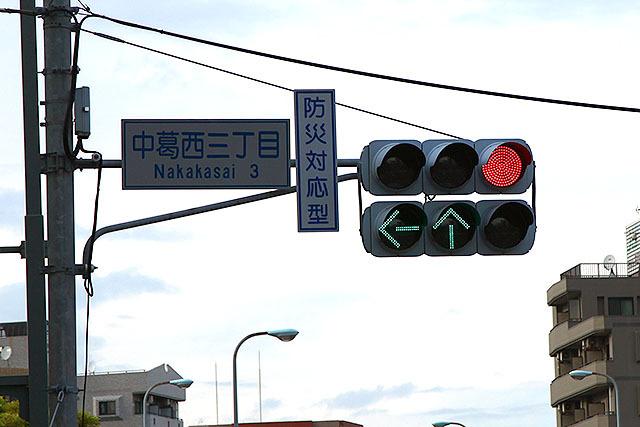 信号ではなぜか傘型矢印を採用。