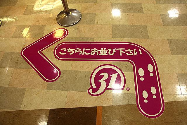 ポップ体のメッセージと足跡、Rマーク付きのロゴと盛りだくさん。