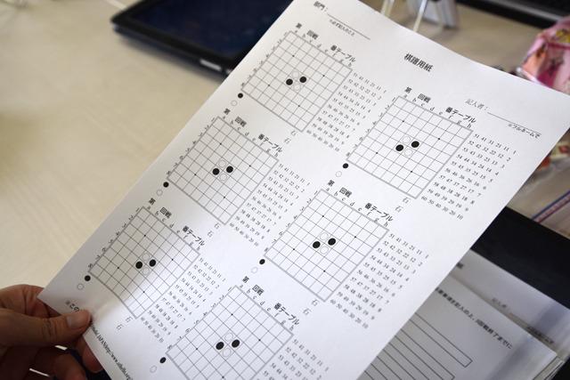 あとで試合を振り返りたい人のために棋譜用紙が用意されていた