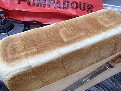 三斤分のパン。結構重い。