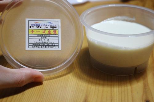 チーズ甘豆腐(300円)も