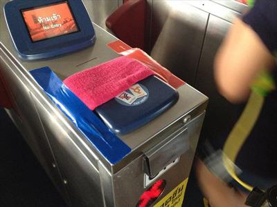 駅の改札のカード挿入口にはタオルでフタがされていた。そっか、壊れるもんね!