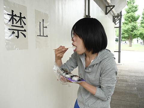 躊躇なくいく古賀さん。すごいな! フグを初めて食べて死んでいった人を見てるようだな!