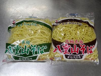 丸麺が主流だけど平麺もある。豆腐の木綿と絹ごしみたいな感じかな。