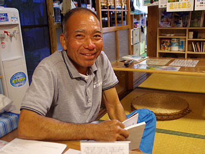「まつむとぅ」は昔からの屋号で、名字は松本じゃなくて平田さん。