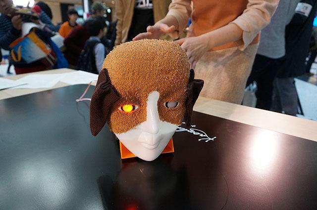 Demon dog AIBO