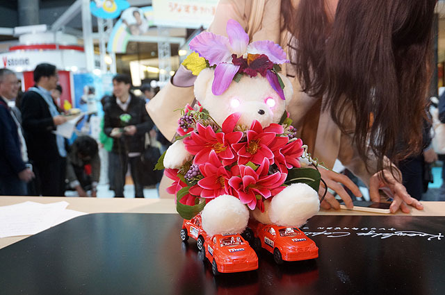 Bear (Fuko)  This is pure nightmare! It looks like a flowery cute bear, but its eyes glows in a scary manner. But when they don't glow, it's even scarier for revealing its white eyes.