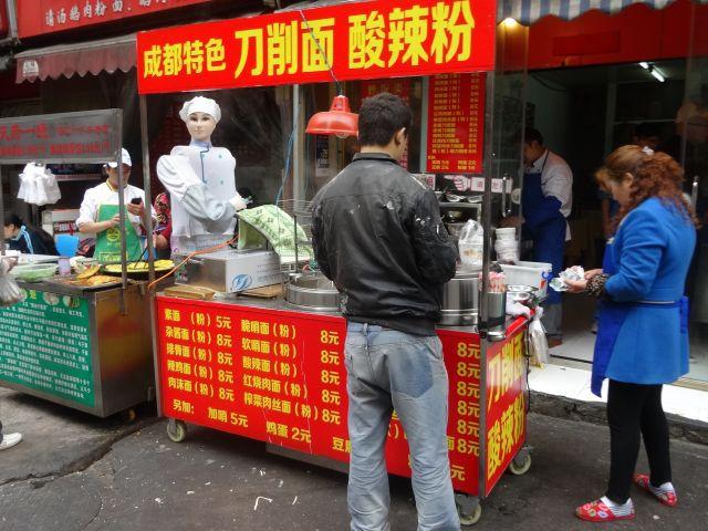 麺切りマシーンは有名だがこれではない
